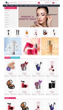 Opencart 3.x Kozmetik Parfüm Full Paket